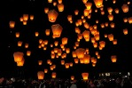 Lanterns take to the sky